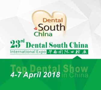 Imagem da notícia: 23ª Dental South China International Expo à porta